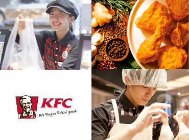 【キッチンSTAFF】☆KFCで冬バイト☆店内作業がメインなので表に出るのが苦手な方も大丈夫モクモク作業が好きな方にもオススメ