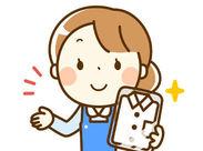 お仕事カンタン♪3ステップ!受付>タグ付け>お渡し★ クリーニング社割20%OFF特典あり◎ 家計も助かります♪