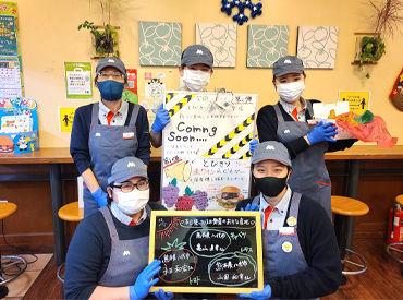 """楽しく働くなら""""モスバーガー 熊本健軍店 """" 和気あいあいとした雰囲気で、居心地バツグン◎"""