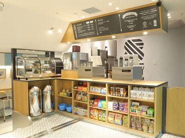 【販売STAFF】\未経験の方も大歓迎/美味しい珈琲・お洒落な雑貨に囲まれて、働きませんか?*≪JRグループ運営≫厚待遇なのも魅力の1つ★