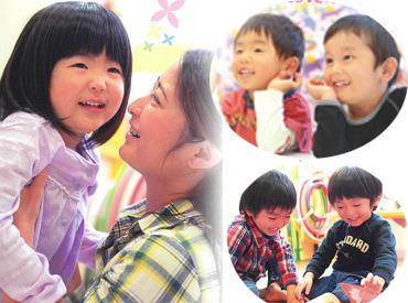 【保育園内での英語講師】子どもが好き!英語が好きなら、きっと楽しめる★