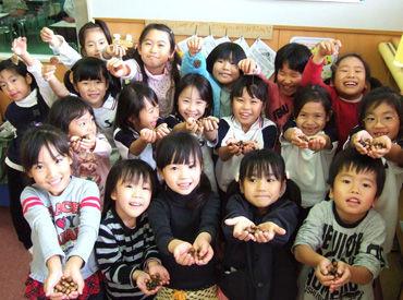 【学童保育指導員】≪増員募集!≫経験や資格は問いません☆彡子どもがのびのびと自由に遊ぶ環境で、成長を間近に見れるから、充実してます♪