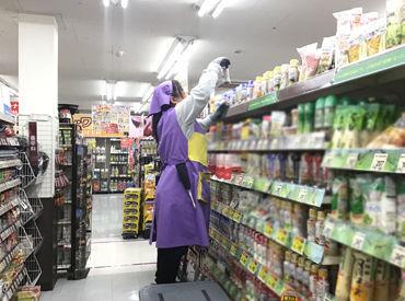 <エスポットってどんなお店…?> 生鮮食品、お酒、日用品など、様々な商品を扱ってます♪
