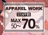 。+* 勤務地多数アリ!! *。+ 人気のショッピングモールで働きたいなどの希望があれば教えてくださいね♪