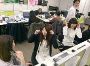\コールセンターが初めての方も安心/ 幅広い年齢層の方が、わきあいあいと働いているセンターです♪