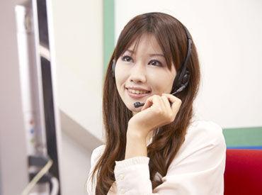 ★★好きをオシゴトにできるチャンス★★ 通訳コールセンターのオシゴト☆ 特技を活かして高時給GET!! ※写真はイメージです