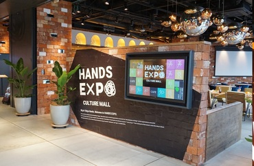 【ハンズエキスポSTAFF】≪HANDS EXPO(ハンズエキスポ)≫*☆東急ハンズの新業態!最先端のショップで働く大チャンスです♪