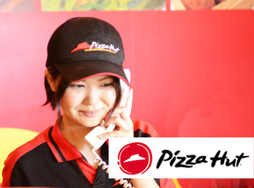 【配達STAFF】\笑顔でピザをお届け!/配達時も、カーナビありで安心◎《履歴書不要》 土日祝は時給900円!年末年始勤務できる方大歓迎!