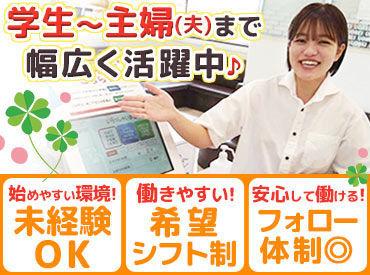 ≪高校生もOK≫オールオーダーシステムを導入した回転しないスタイルのお寿司屋さん!フォロー体制ばっちりで安心です♪