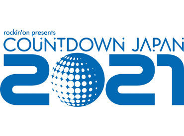 \CDJ20/21 開催決定★/ 毎年人気のレアイベント! ウイルス対策して、2020年の締めくくりに イベントバイトしてみませんか?