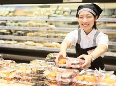 【惣菜スタッフ】現在、積極的に採用中★友達との応募も歓迎ですよ♪◆仕事ブランク明けの方◆お小遣い稼ぎしたい方…みなさん、大歓迎です!