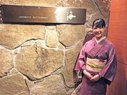 【日本料理 雲海】 着物が着られるレアバイト*゜ 着物で和の空間を演出♪ 先輩スタッフが着付けも優しく教えます◎