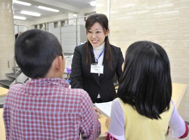 【一般事務】◆*゚未経験からでも始められる事務 ゚*◆*挨拶を重視している活気あふれる職場で、子供達と接しながらお仕事しませんか?