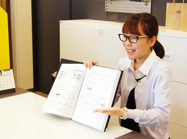 【メガネ販売】まずは元気に「いらっしゃいませ♪」イチから教えるので安心★バイトから正社員になった方多数‼有給あり!取得率も◎
