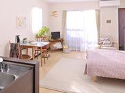<個室寮あり☆> 温泉、山、海…自然豊かな場所でまったり♪ テレビや冷蔵庫などの家電も無料でついています!