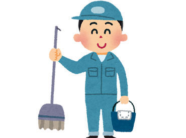 路線バスの車内外の清掃!!残業はほとんどありません。