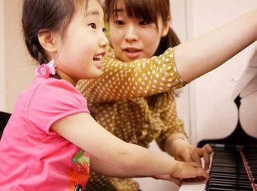 ピアノの先生募集♪゚+。*゚ 研修からスタートするのでブランクさんも安心◎ 一緒に音楽の楽しさを子どもたちに教えませんか?
