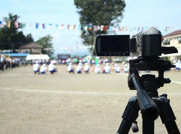 お子さまの行事の動画撮影や編集のお仕事! 撮影・編集経験者、大歓迎です☆彡 ※写真はイメージです。