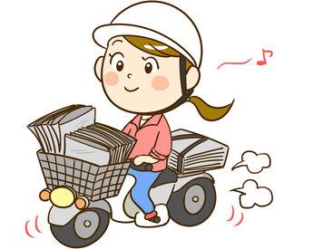 東山荘や名古屋市立大学田辺通キャンパスの近く! マイカー/バイク/自転車通勤OKです◎ 自由な恰好でラクラク配達♪
