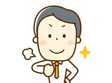 ◇ サポート体制もバッチリ ◇ 先輩STAFFがしっかりフォローするので 初めてお仕事する方安心です◎ ※画像はイメージです