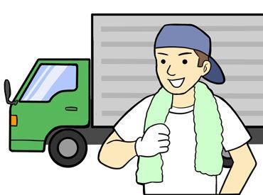 運転がスキ!ドライブがスキ!という方にオススメ◎ 休憩もちゃんと取りながら働けるのでご安心ください★