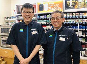 オーナー歴20年の店長と 奥さんの夫婦経営◎ Staffは全員日本人で 学生~フリーターさんまで多数! み~んなFamilyみたい(笑)