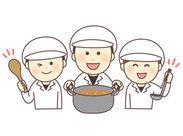 料理の経験やスキルがなくても大丈夫! 最初は盛付け作業などカンタンなお仕事からお任せします★