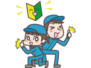 """【軽作業STAFF】定着率バツグン!!長く続けたいなら""""リブラ""""へ♪静岡県内に工場ワーク多数!冷暖房完備で働きやすい◎稼働分前払いもOK◎"""