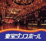 """サロン、VIPルームetc.全てがピカピカで非日常的な体験ができる""""東宝ダンスホール""""♪"""
