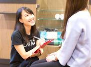 未経験OK!応募資格はあなたの「笑顔」だけ♪ ヨガLesson無料★サプリ・酵素ドリンクなど美容品の社割あり!