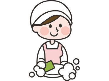 """【調理補助Staff】イオンモール内で""""接客ナシ""""の裏方オシゴト★厨房内で簡単な調理や皿洗い◎普段の家事の延長感覚でムリなく勤務♪"""