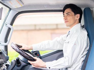 稼げるドライバーのお仕事!! 配送未経験の方や ブランクがあっても大丈夫◎ ※画像はイメージです