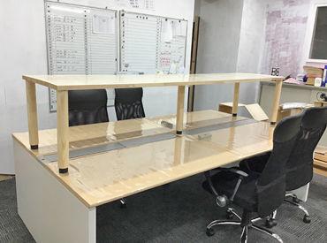 ≪業績好調につきオフィス改装中≫ リニューアルされた新オフィスで、快適に働きませんか?