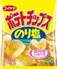 ≪コイケヤ★≫でポテトチップス作り♪ お菓子メーカーの大手ならでは!マニュアルや、作業工程が整っているので安心です◎