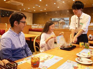 """静岡県と言ったら""""さわやか""""!! 1人で不安なら友達やご家族と一緒に応募もOK★ 飲食バイトが初めてでも丁寧にお教えします◎"""