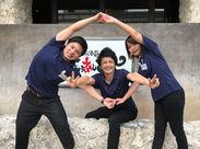 ◆真ん中が田中店長!!◆STAFF全員ワイワイ楽しく働いています!週1日/4h~勤務◎ 勤務スタート日も相談OK!