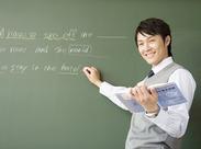 ※イメージ画像です 「教えてみたい」「先生って呼ばれたい」そんな志望動機も◎ 正社員を目指してマイペースに始めましょう!