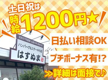 週3日勤務で月収11万円以上も! 授業終わりや副業にも◎スキマ時間に効率よく稼ごう♪