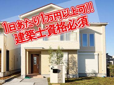 1日あたり1万円以上も可能です!資格を活かしてお仕事したい方にオススメです♪