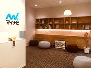★昨年9月にオフィス移転しました!★目の前はセノバでランチにもお買い物にも便利♪