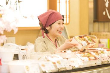 【店舗STAFF】味良し!コスパ良し!日本のソウルフードに携わるお仕事♪学生から主婦(夫)層まで幅広い世代のstaffが気軽な気持ちでスタート!