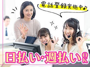 ☆オシャレの自由度高め☆ ネイル・服装・髪型・ヒゲ OKで働けるお仕事です♪