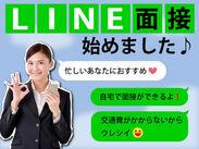 """お仕事を探すなら♪""""UTコミュニティ株式会社"""" 関西圏にお仕事・勤務地多数ご用意!! まずはお気軽にご応募くださいね◎"""