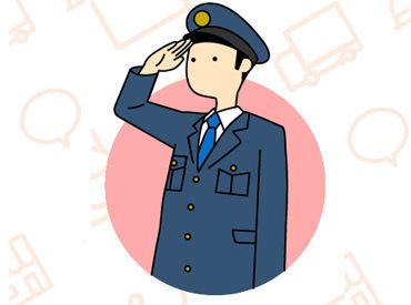 庄内町に会社を構える''エクセル警備'' 社員数は20名の会社です◎ 庄内の安全を守る為、日々警備のお仕事を行っています♪
