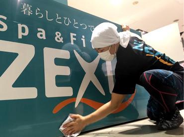 【清掃スタッフ】\経験ナシOK/お仕事デビューも歓迎^^選べる働き方!!【週1~週5日】Wワークやお仕事ブランク、扶養内で働きたい方にも♪