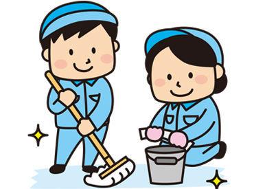 <月・水・金の週3日勤務> 久々のお仕事復帰の方や 掃除のお仕事が初めての方も大歓迎! 嬉しい♪高時給1200円♪