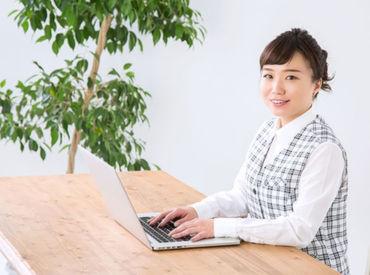 Excel等が使えるとお仕事が楽に進みます! 事務の経験がある方は大歓迎です♪ ※イメージ画像