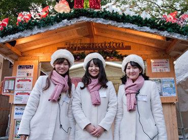 クリスマスマーケットの開始から終了までの一連を体験できる♪ 新たな仲間との思い出ができるかも…! ※写真は過去のもの