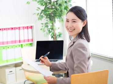 【事務スタッフ】\主婦さんが2名活躍中!/最初は事務初心者でパソコンも苦手だった2人ですが、ずっと長く続けて働いてくれています♪