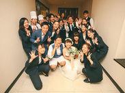 みんなで楽しく!結婚式と感動を創る最幸の一日を最高のメンバーと一緒に過ごしましょう!